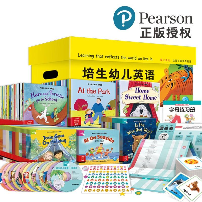 培生幼儿英语大家族·典藏版:全202册