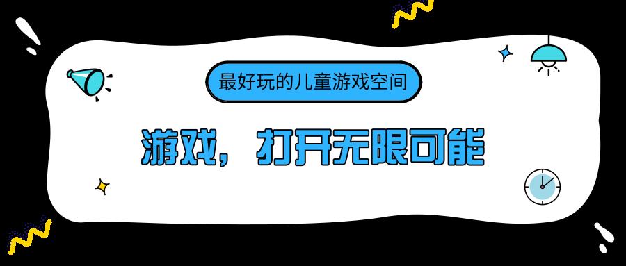 微信图片_20201230135846